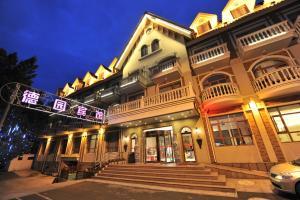 Beidaihe Deyuan Hotel, Hotel  Qinhuangdao - big - 15