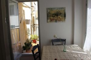 Apartment Le Grazie - AbcAlberghi.com