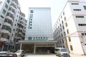 Guangzhou Five Elements Business Hotel, Hotels  Guangzhou - big - 13