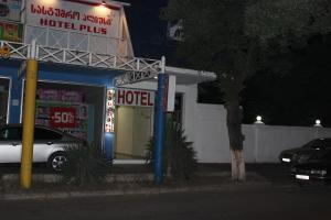 Hotel Plus, Hotels  Tbilisi City - big - 39