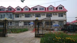 Beidaihe Jinyang Guest House