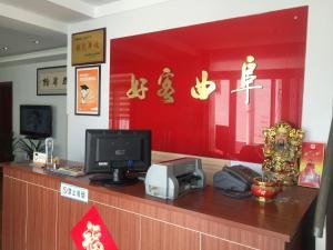 Qufu Baotai Hotel, Хостелы  Qufu - big - 7