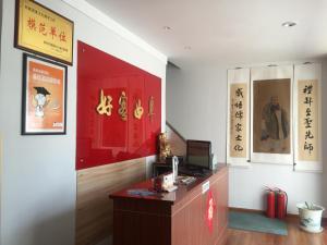 Qufu Baotai Hotel, Хостелы  Qufu - big - 4