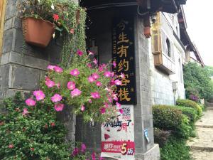 Lijiang Jinsheng Youyue Inn, Гостевые дома  Лицзян - big - 69