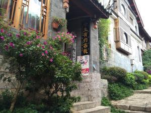 Lijiang Jinsheng Youyue Inn, Гостевые дома  Лицзян - big - 59