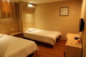 Qufu Baotai Hotel, Хостелы  Qufu - big - 2