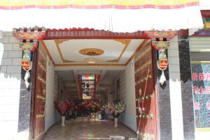 Yuxuan Guesthouse, Affittacamere  Lhasa - big - 1