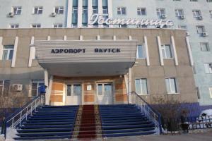 Layner Hotel, Hotely  Yakutsk - big - 33