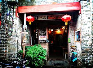 Huangyao Ancient Town Mimi Inn