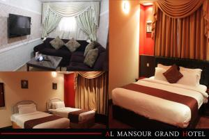 Mansour Grand Hotel, Hotely  Hafr Al Baten - big - 4