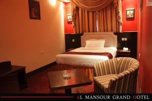 Mansour Grand Hotel, Hotely  Hafr Al Baten - big - 8