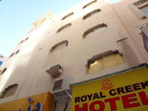 Royal Creek Hotel, Szállodák  Dubaj - big - 25
