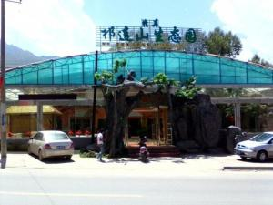 Qilianshan Ecological Garden, Dovolenkové domy  Qilian - big - 8