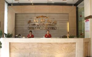 Guangzhou Willis Hotel, Hotels  Guangzhou - big - 2