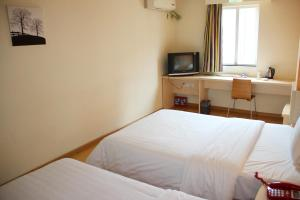 7Days Inn Wuhan Taihe Plaza, Hotel  Wuhan - big - 22