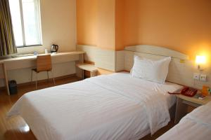 7Days Inn Wuhan Taihe Plaza, Hotel  Wuhan - big - 21