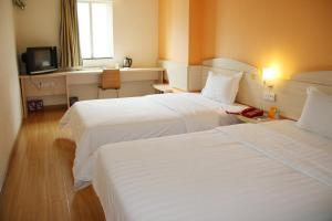 7Days Inn Wuhan Taihe Plaza, Hotel  Wuhan - big - 18