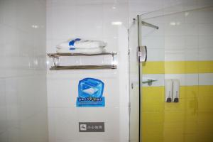 7Days Inn Wuhan Taihe Plaza, Hotel  Wuhan - big - 29