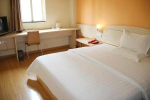 7Days Inn Wuhan Taihe Plaza, Hotel  Wuhan - big - 16