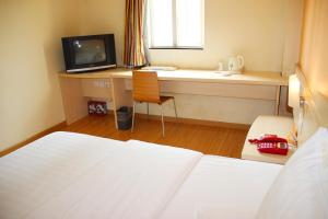 7Days Inn Wuhan Taihe Plaza, Hotel  Wuhan - big - 14