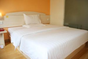 7Days Inn Wuhan Taihe Plaza, Hotel  Wuhan - big - 13