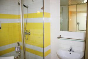 7Days Inn Wuhan Taihe Plaza, Hotel  Wuhan - big - 30