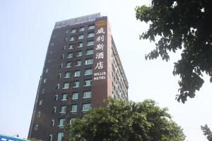 Guangzhou Willis Hotel, Hotels  Guangzhou - big - 1