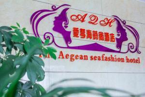 Aiqinhai Fashion Hotel