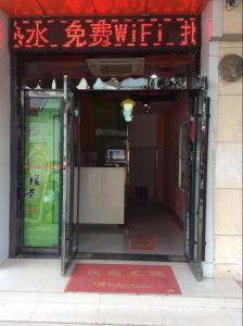 Pod Inn Lianyungang Haichang Road Branch, Hotely  Lianyungang - big - 21