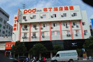 Pod Inn Lianyungang Haichang Road Branch, Hotely  Lianyungang - big - 23