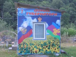 Otdykh na Paseke, Villaggi turistici  Nikitino - big - 24