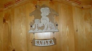 Otdykh na Paseke, Villaggi turistici  Nikitino - big - 30