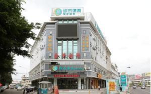 City Comfort Inn Beihai Dongdu Baihui Branch