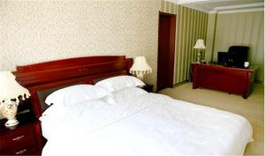 Guyuan Elite Holiday Hotel