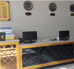 Guyuan Rongxiang Inn