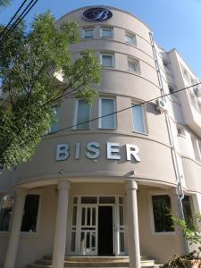 Garni Hotel Biser