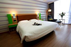 Ibis Styles Nantong Wuzhou International Plaza, Hotel  Nantong - big - 39