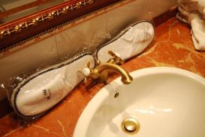 Rigat Park & Spa Hotel, Отели  Льорет-де-Мар - big - 15