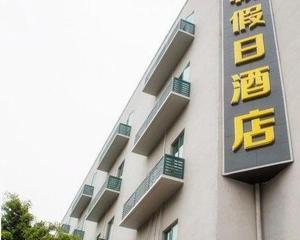 Guangzhou Hengchao Holiday Hotel