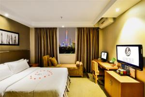 Insail Hotels Liying Plaza Guangzhou, Hotely  Kanton - big - 18
