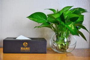 Insail Hotels Liying Plaza Guangzhou, Hotely  Kanton - big - 26