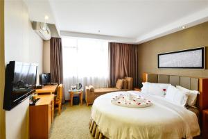 Yingshang Hotel - Guangzhou Liying Branch, Hotely  Kanton - big - 28