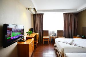 Insail Hotels Liying Plaza Guangzhou, Hotely  Kanton - big - 36