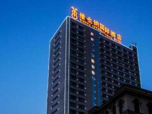 Vienna Internation Hotel Changsha Gaoqiao