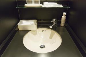 Hotel Nihonbashi Saibo, Отели  Токио - big - 10