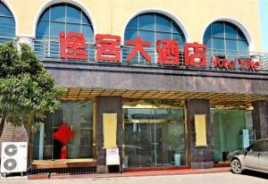 Xingyi Yike Hotel
