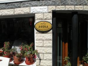 Agora Boutique Hotel & Bistro, Hotely  Istanbul - big - 72