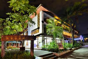 Kongquegu Hostel, Hostely  Jinghong - big - 72