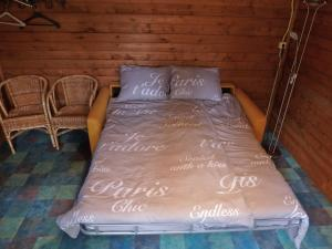Bed & Happiness, Chalets  Wichmond - big - 9