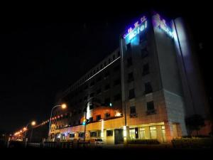 Goodness Plaza Hotel, Hotely  Taishan - big - 59